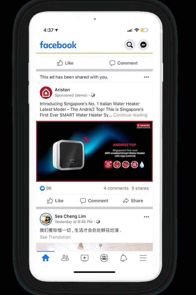 Ariston Adris2 Top Facebook ad
