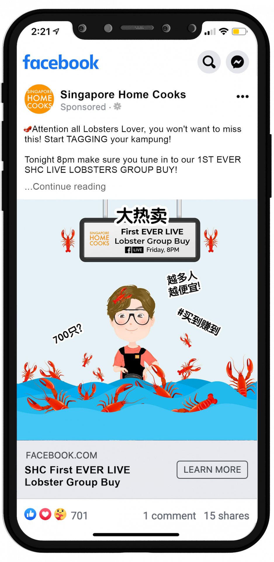 Singapore Home Cooks Live Lobster Show