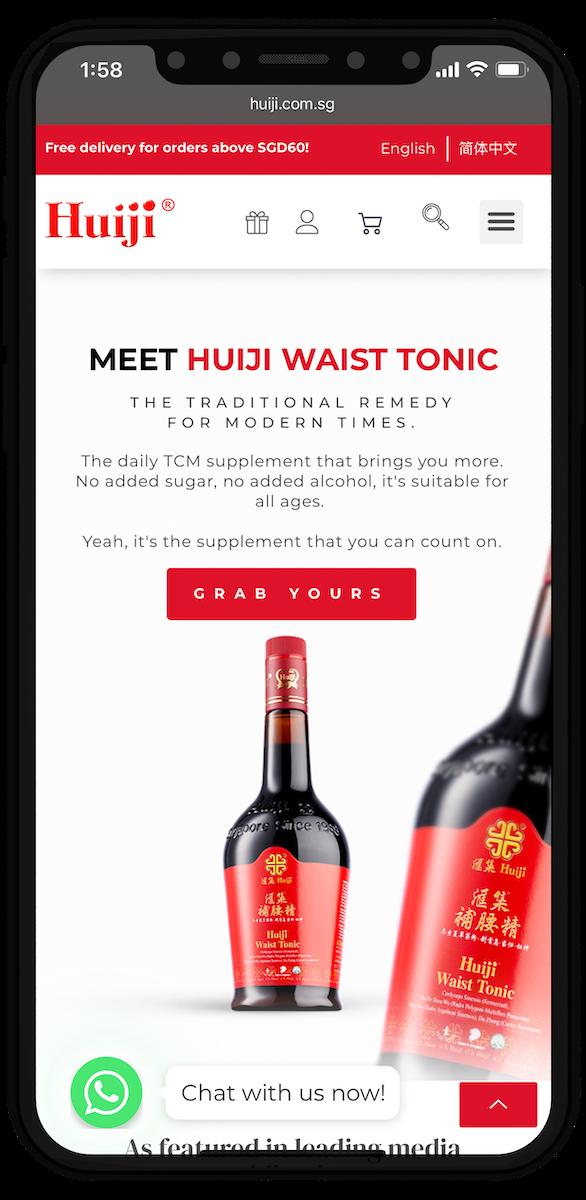 Huiji Website revamped