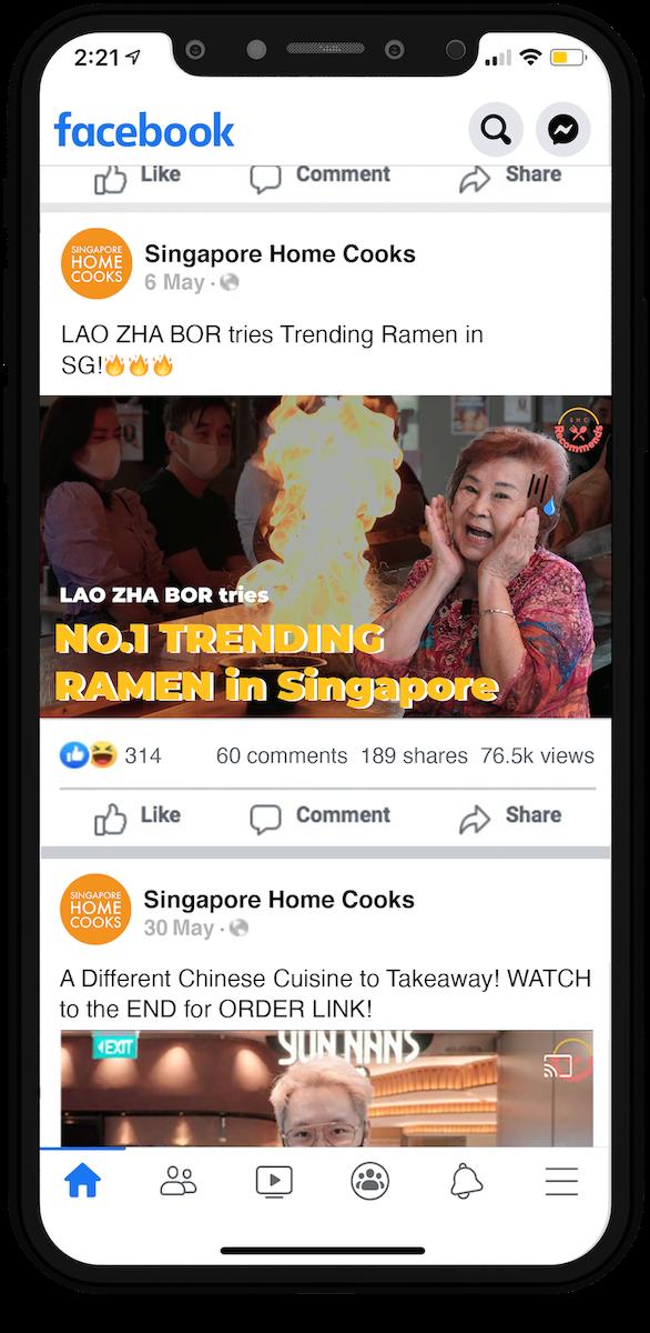 SHC Lao Zha Bor video