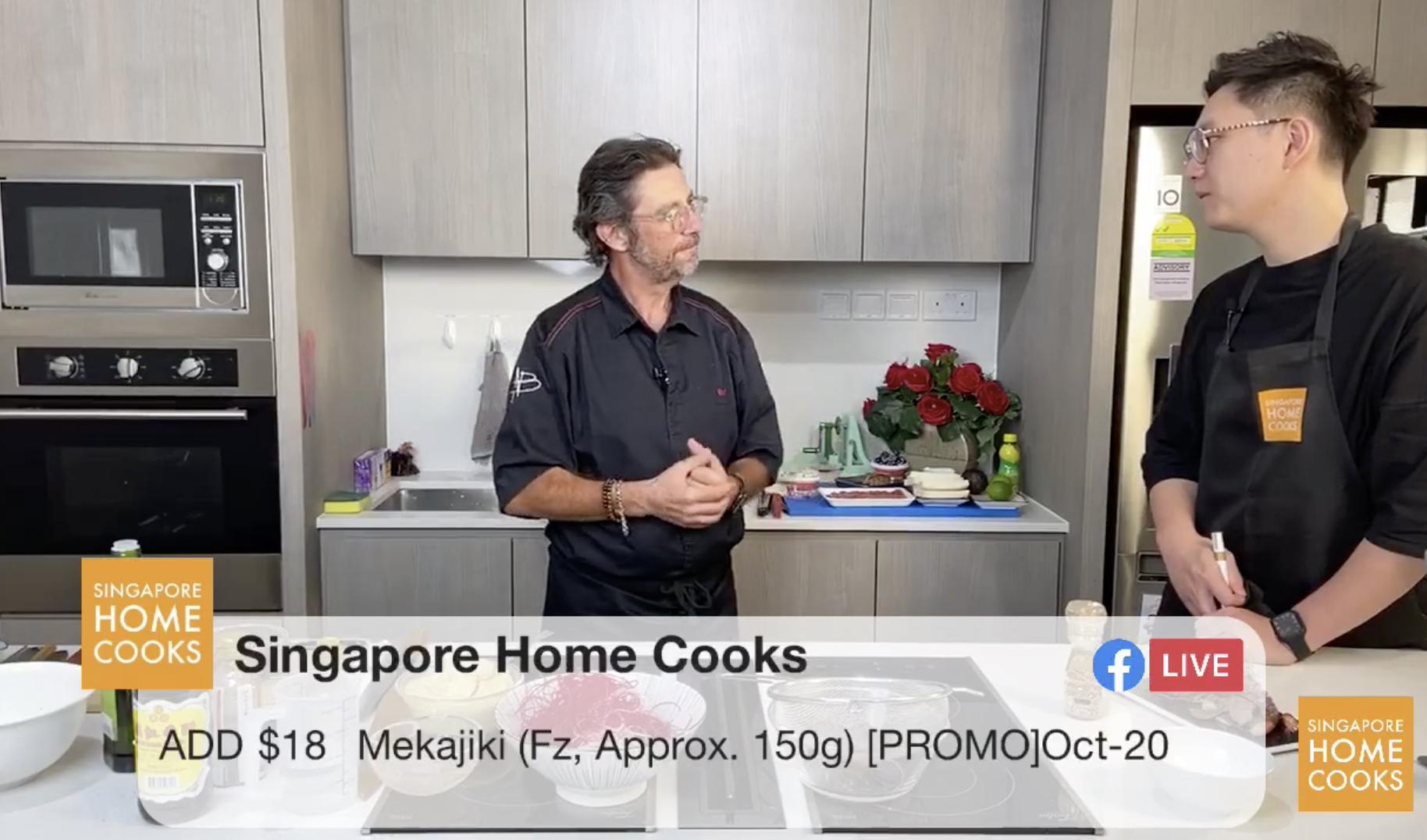 Singapore Home Cooks Digital Marketing Agency